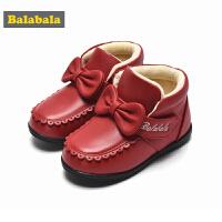 【秒杀价:39元】巴拉巴拉儿童靴子女2017秋冬新款冬季女童雪地靴鞋中大童鞋子女孩