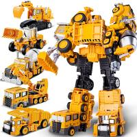 合金变形玩具工程汽车大黄蜂组合体机器人模型男孩