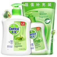 滴露洗手液儿童宝宝可用抑菌洗手液温和型800g 植物呵护 500g+300g