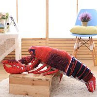 创意仿真龙虾抱枕公仔毛绒玩具儿童玩偶生日礼物