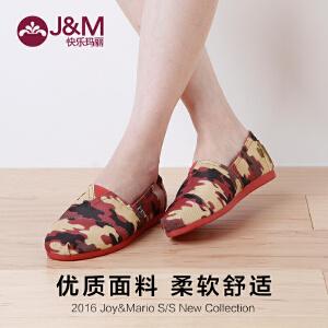 jm快乐玛丽女帆布鞋夏季平底镂空套脚布鞋一脚蹬懒人女鞋子61638W