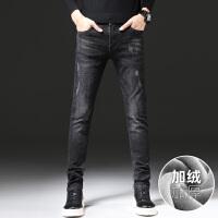 Lee Cooper时尚有型猫须刮烂个性酷舒适弹力牛仔裤男