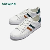 【5.23-5.25 1件3.5折】热风潮流时尚男士休闲鞋拼色平底系带小白鞋H14M9113