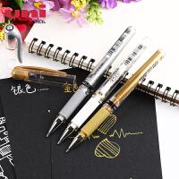三菱高光笔UM-153金银白色黑纸用油漆笔中性笔 婚礼会议手绘签名笔1.0mm 高光笔留白笔水彩颜料