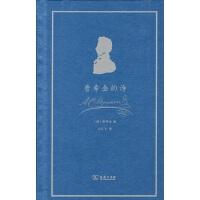 普希金的诗(俄语诗人丛书) 商务印书馆