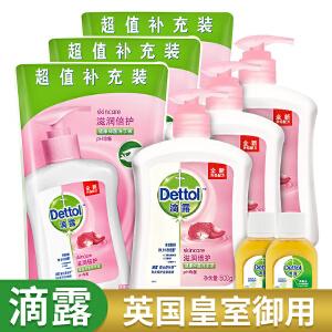 滴露(Dettol)洗手液滋润倍护2.4kg(包含500g+300g *3套),送家庭试用装消毒液45ml*2