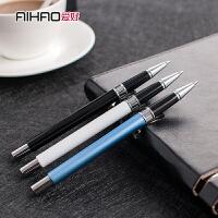 2支爱好金属中性笔商务办公签字笔水笔学生考试用黑笔文具碳素笔