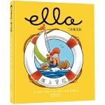 正版全新 美国国家育儿出版物获奖绘本:小象艾拉逆商教育绘本・海上冒险