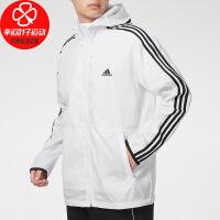 Adidas/阿迪达斯男装新款运动服休闲连帽上衣宽松舒适透气梭织夹克外套GQ0602