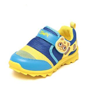 鞋柜OSWIN/奥思文魔术贴男童运动鞋网面透气儿童旅游鞋网鞋