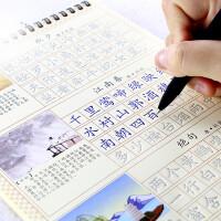 中小学生正楷书字帖凹槽练字板练字帖贴硬笔唐诗宋词