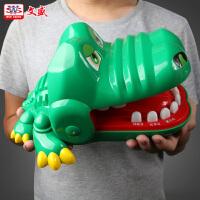 咬手指鳄鱼玩具牙医拔牙小心鳄鱼咬人手整蛊恶搞玩具