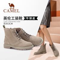 骆驼女靴2019冬季新款简约系带马丁靴休闲靴英伦时尚短靴女