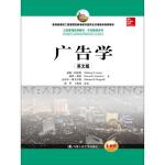 工商管理经典教材 市场营销系列:广告学(英文版) 威廉・阿伦斯(William F.Arens),戴维・谢弗(Davi