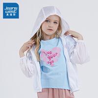[618提前购专享价:48.9元]真维斯女童 夏装 儿童防晒衣女休闲户外运动连帽薄亲子装