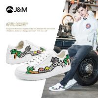 jm快乐玛丽2018秋季新款设计师涂鸦刺绣男板鞋平底小白鞋子82118M