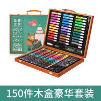 儿童水彩笔绘画工具套装蜡笔150件木盒油画棒礼盒画画套装