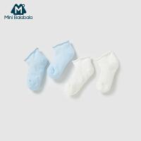 【913超品限时2件3折价:17.7】迷你巴拉巴拉婴儿短袜童袜夏新款男女童宝宝袜子2双装透气棉袜