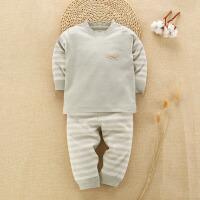 婴儿保暖内衣套装新生儿彩棉男女宝宝纯棉儿童秋衣套装