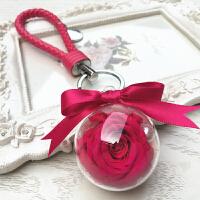 钥匙扣 永生花汽车钥匙链创意可爱情侣挂件生日礼物送女友礼物520礼物