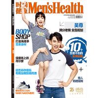 时尚健康男士杂志2018年6期 封面 吴尊