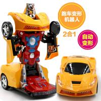 电动变形汽车人非遥控变形坦克飞机模型机器人男孩儿童玩具