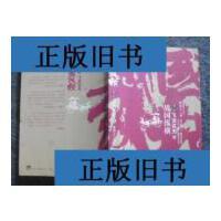 【二手旧书9成新】战国纵横第二部2:飞龙在天(上下册) /寒川子