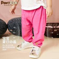 【2件4折 到手价:143】Pawinpaw卡通小熊童装夏女宝宝防蚊裤长裤婴儿大P裤