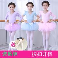女童练功服纱裙分体芭蕾舞蹈服装春长袖拉丁舞裙长袖幼儿考级
