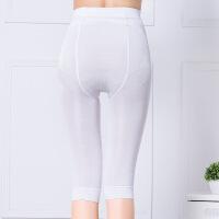 瘦大腿吸脂抽脂五分塑身裤产后美腿裤提臀塑腿裤收脂收腹裤塑形裤