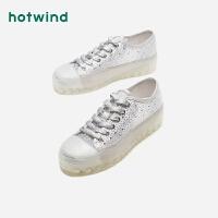 热风松糕鞋闪亮水钻女士系带休闲鞋深口H13W9301