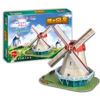 3D益智立体手工--荷兰风车(不用剪刀和胶水,容易拼装,培养注意力,开发智力和想象力)