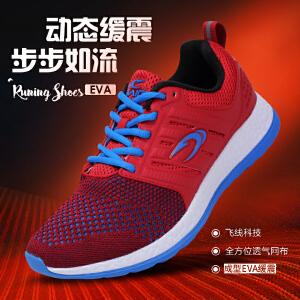 赛琪跑步鞋男鞋新款防滑耐磨公路跑鞋轻便网面透气夜跑鞋