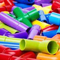 儿童水管道积木玩具智力拼装男孩大号塑料拼插6-10岁