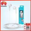 【当当自营】华为 荣耀耳机原装 AM115 白色 半入耳式线控手机耳机 小米/三星/vivo/oppo/苹果通用