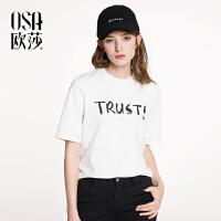 ⑩OSA欧莎2018春装新款女装  简约字母印花舒适圆领短袖T恤A11015