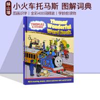 【秒杀价¥39.9】英文原版 Thomas Wonderful Word Book 托马斯小火车 儿童图画词典书