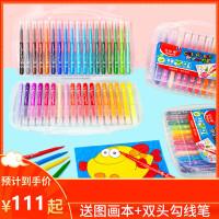 马培德软头水彩笔儿童幼儿园彩色笔画笔专业美术绘画可水洗安全无毒学生12色24色36色装套装盒