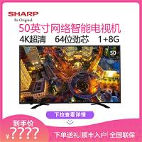 夏普(SHARP) LCD-50TX55A 50英寸 超薄4K超清WiFi智能网络液晶平板电视