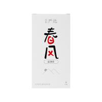 【10.19网易严选超品日返场 限时秒杀】春风TryFun超薄避孕套