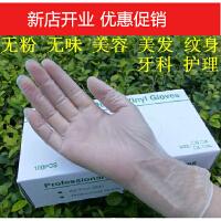 丁晴手套/一次性pvc手套/ 工业手套/橡胶手套/乳胶手套