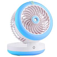 空调迷你风扇宿舍USB可充电随身便携式小电风扇