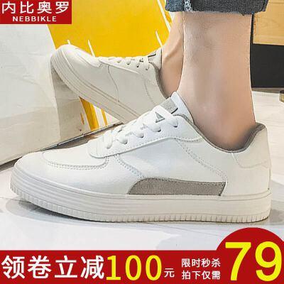 【最后1小时】【领卷减100】【拍下79】韩版百搭小白鞋男板鞋休闲鞋男鞋