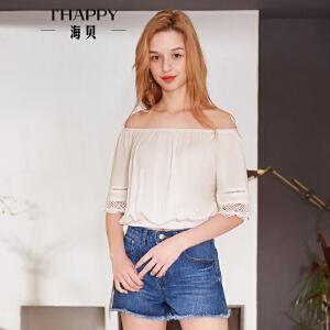 海贝2018夏季新款女装 一字领短袖白色高腰收腰系带衬衫小衫
