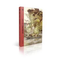 【二手旧书9成新】时代图文经典之拉克汉插图本世界名著:爱丽丝漫游奇境 [英]刘易斯.卡罗尔
