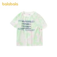 【5.14-5.16抢购价:39.9】巴拉巴拉男童短袖t恤儿童打底衫中大童2021新款夏装纯棉扎染时尚