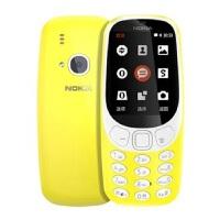 礼品卡 诺基亚(NOKIA)3310 移动/联通2G 双卡双待手机 备用机 老人机