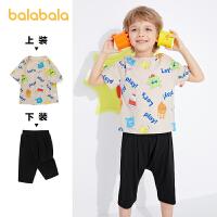 【2件6折价:100.1】巴拉巴拉童装男童套装宝宝短袖儿童装2021夏装新款小怪兽垮裤时尚