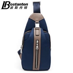 (可礼品卡支付)波斯丹顿男士胸包男斜挎包单肩包男韩版休闲背包潮流撞色男包B552091