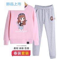 女大童春装2018新款两件套潮童装洋气13女孩衣服儿童女童运动套装